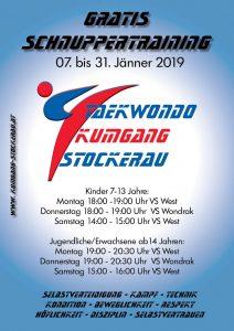 Gratis Schnuppertraining 07. bis 31. Jänner 2019